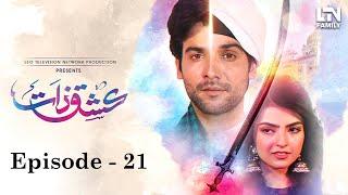 Ishq Zaat | Episode 21 | 13 September 2019 | LTN Family