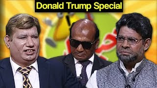 Khabardar Aftab Iqbal 24 Aug 2017 - Donald Trump Special | Express News