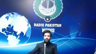 Radio Pakistan News Bulletin 01 PM  (12-12-2019)
