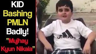 Kid Bashing PMLN Badly - Mujhe Kyun Nikala