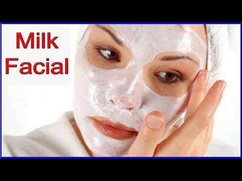 Milk Facial | कच्चे दूध से 1 ही दिन में चेहरे को इतना गोरा बनाए की दुनिया देखती रह जाएगी