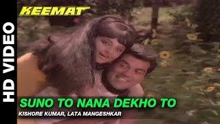 Suno To Nana Dekho To - Keemat   Lata Mangeshkar & Kishore Kumar   Dharmendra & Rekha
