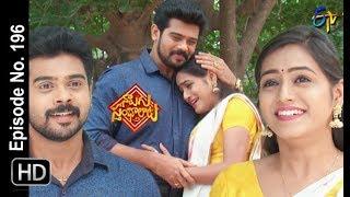 Naalugu Sthambalata | 12th September 2019 | Full Episode No 196 | ETV Telugu