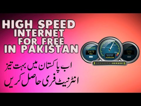 How to get High Speed Internet for Free Pakistan   2016 in Urdu / Hindi