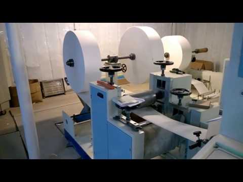 Napkin Paper Machine 24x24 | 30x30 | 33x33 | 40x40 | Turkey