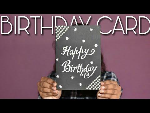 HANDMADE BIRTHDAY GREETING CARD IN JUST 5 MINTUES||EASY HANDMADE BIRTHDAY CARD FOR FRIEND