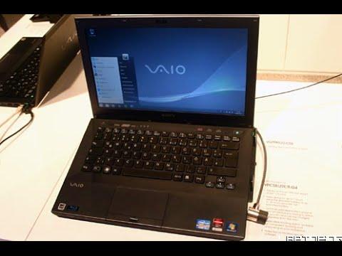 How to Reset Sony Vaio Laptop Forgotten Password Windows 7