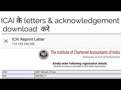 Download all letters issued form ICAI online, download articleship completion letter online