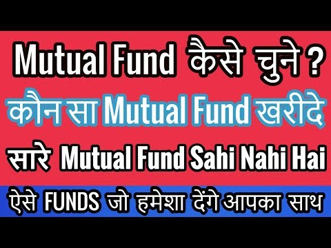 How To Buy Best Mutual Funds ?