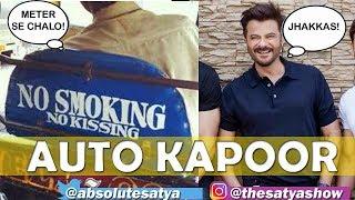 AUTO Kapoor | Trashy Thursday
