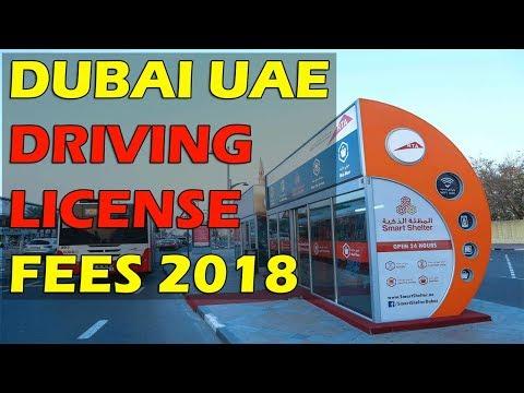 New Fee For Dubai UAE Driving License 2018