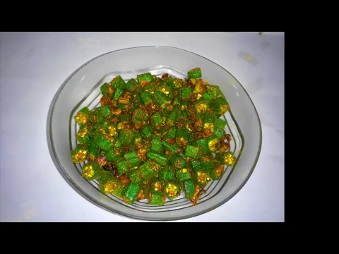 bhindi ki sabzi, भि़ंडी की सब्जी बनाने की विधिे,masala bhindi curry/bhaji recipe,ladyfinger fry,okra