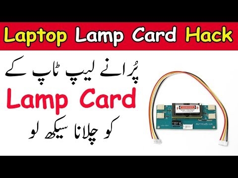 How To Use Old Laptop Lamp Card Urdu/Hindi