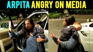 Salman Khan Sister Arpita Khan SHOUTS On Photographers Outside Mumbai Airport | Bollywood Now