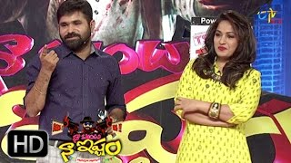 Naa Show Naa Ishtam | 26th April 2017  | Full Episode 77 | ETV Plus