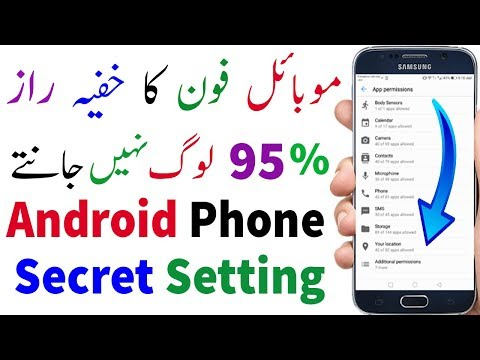 Android Phone Secret setting  - You Should Try