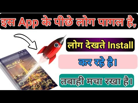 Most Unique App For Android Phone || This App Change your Phone Look || By Hamesha Seekho.