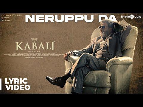 Xxx Mp4 Kabali Songs Neruppu Da Song With Lyrics Rajinikanth Pa Ranjith Santhosh Narayanan 3gp Sex