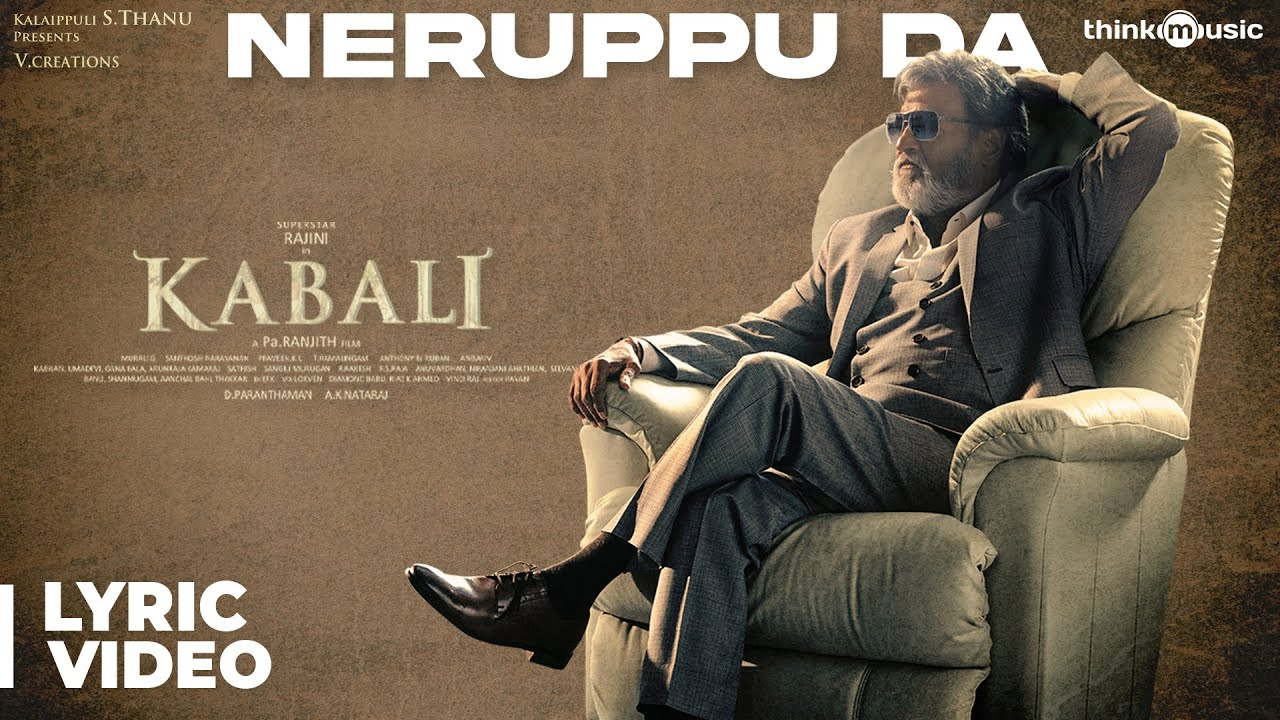 Download Kabali Songs | Neruppu Da Song with Lyrics | Rajinikanth | Pa Ranjith | Santhosh Narayanan MP3 Gratis