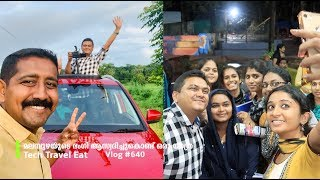 Exploring Palakkad, മലമ്പുഴ വഴി ധോണി & Lead College of Management
