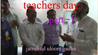 Jameatul uloom gadha introduction to guests nonmuslim teachers