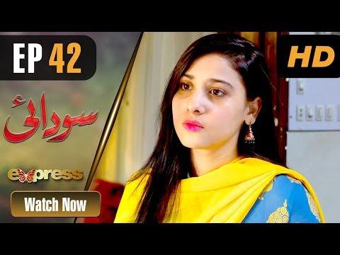 Xxx Mp4 Pakistani Drama Sodai Episode 42 Express Entertainment Dramas Hina Altaf Asad Siddiqui 3gp Sex