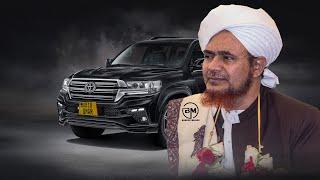 Hii Ndio Gari Ya Habib Omar Bin Hafidh