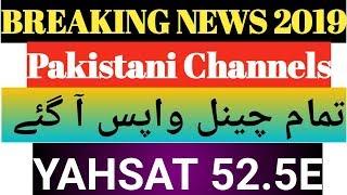 Pakistani more Channel Add On Yahsat 52 2e