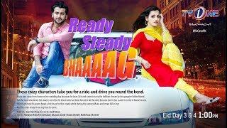 Ready Steady Bhag | Eid Special Telefilm | TV One Drama