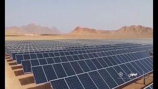 Iran 10 MegaWatts Solar power plant, Jarghouyeh district نيروگاه خورشيدي ده مگاوات بخش جرقويه ايران