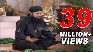 Hum Ko Bulana Ya [Watch Full HD Video Song]