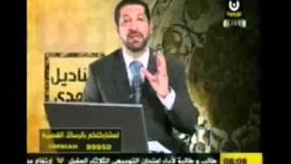 #x202b;مبادرة الدكتور محمد نوح القضاة ـ مؤسسة الشيخ نوح للرفادة#x202c;lrm;