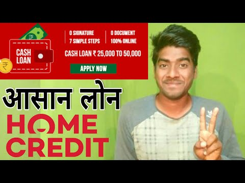 HOME CREDIT | Online Loan | easy steps | and get loan |