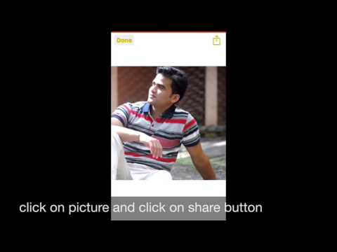 How to save display picture from viber profile- iphone || 2016