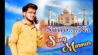 New Year Special 2019 | Suno Na Sangemarmar By Mohan S Singer .