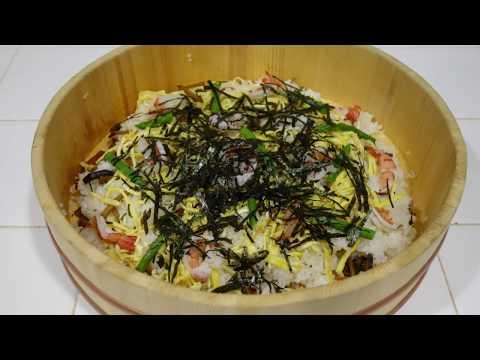 Japanese Vegetable Sushi Rice (Gomoku Chirashizushi)