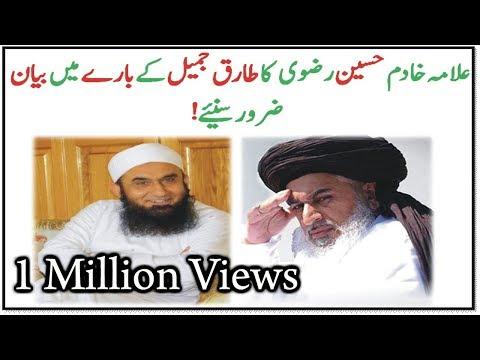 allama liaquat hussain wikipedia