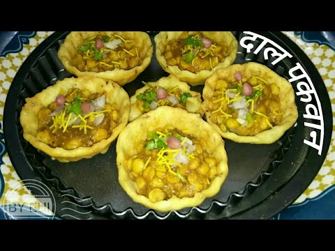 Dal Pakwan Recipe /Dal Pakwan Chaat Recipe /Sindhi Dal Pakwan Breakfast  Recipe,