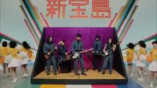 サカナクション / 新宝島 -New Album「834.194」(6/19 release)-