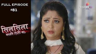 Silsila Badalte Rishton Ka - 24th September 2018 - सिलसिला बदलते रिश्तों का  - Full Episode