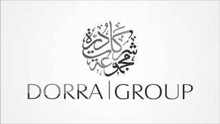 إعلان مجموعة شركات درة - DORRA|GROUP