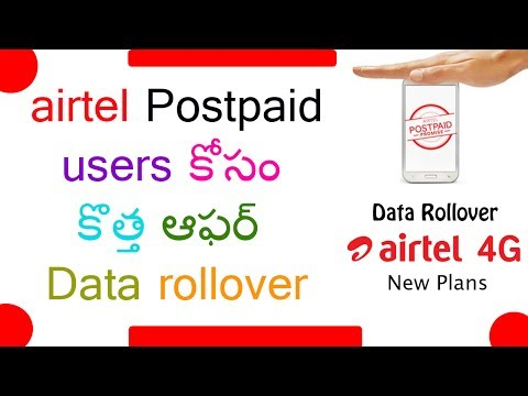 airtel new offer data rollover for postpaid users from 1st august||telugu||2017