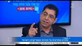 "#x202b;ד""ר גיא בכור - שיא של תמיכה אמריקנית בישראל#x202c;lrm;"