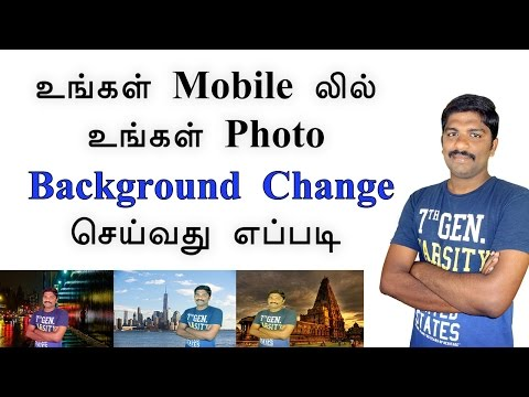 Change Photo Background in your mobile - Tamil Tech News loud oli