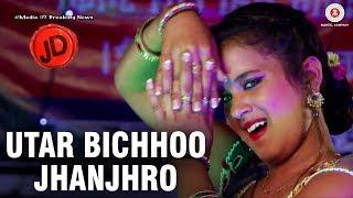 Utar Bichhoo Jhanjhro | JD | Taniya, Riya & Govind Namdev | Poonam & Munni