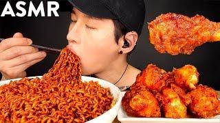 Download ASMR BLACK BEAN FIRE NOODLES & BBQ CHICKEN MUKBANG (No Talking) EATING SOUNDS | Zach Choi ASMR Video
