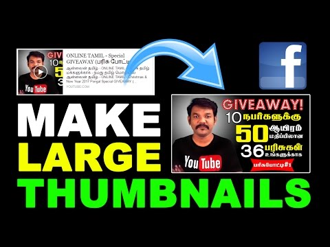How to Get Large Youtube Videos Thumbnail When Shared on Facebook Page Tamil