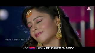 Bina patra ke jatra bana lena bhojpuri song