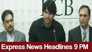Express News Headlines and Bulletin - 09:00 PM | 29 March 2017