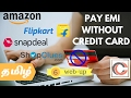 Shop from Amazon, Flipkart or Snapdeal and Pay EMI without Credit card | Web-up#6| in Tamil